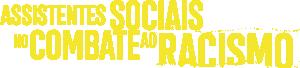 Serviço Social Contra o Racismo Logotipo